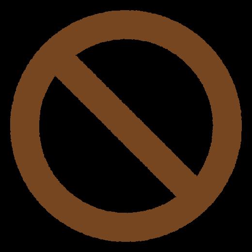 禁止マークのシルエット