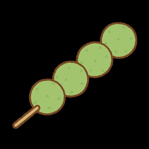 草団子のイラスト