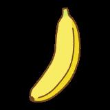 バナナのフリーイラスト Clip art of banana