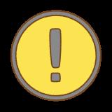 注意マークのフリーイラスト Clip art of warning wark