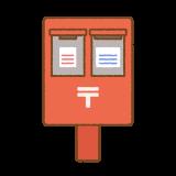 ポストのフリーイラスト Clip art of postbox