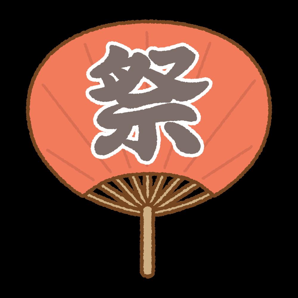 祭りのうちわのフリーイラスト Clip art of uchiwa