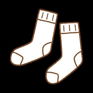 白い靴下のフリーイラスト Clip art of white socks