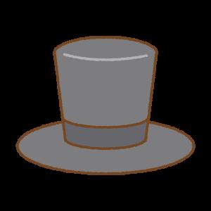シルクハット(黒)のフリーイラスト Clip art of black top-hat