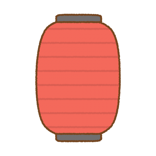 赤提灯のイラスト