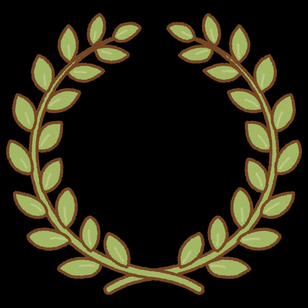 月桂樹のフリーイラスト Clip art of laurel-wreath