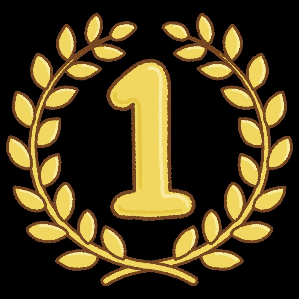1位の月桂冠のフリーイラスト Clip art of No.1 laurel-wreath