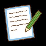 メモのフリーイラスト Clip art of memo