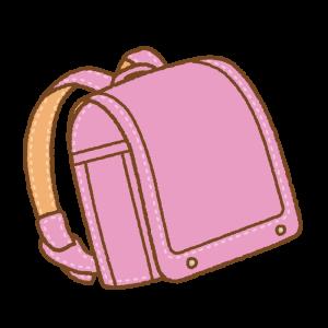 ピンクのランドセルのフリーイラスト Clip art of pink randoseru