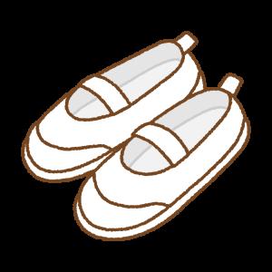 上履きのフリーイラスト Clip art of uwabaki