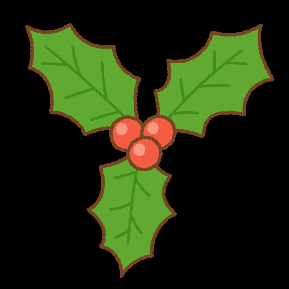 ヒイラギのフリーイラスト Clip art of holly-leaf