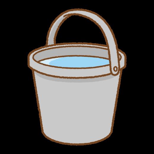 水が入ったバケツのイラスト