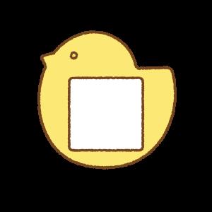 ひよこの名札のフリーイラスト Clip art of bird name tag
