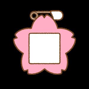 さくらの名札のフリーイラスト Clip art of sakura name tag