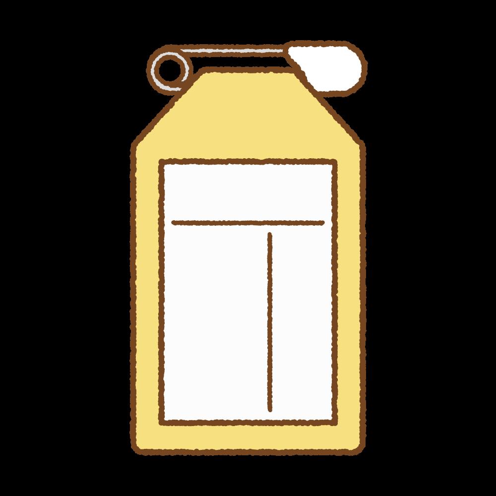 黄色い名札のフリーイラスト Clip art of yellow name tag