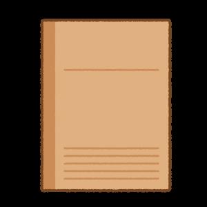 ノートのフリーイラスト Clip art of notebook