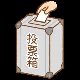 投票のフリーイラスト Clip art of vote