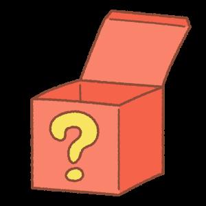 赤いはてなの箱のフリーイラスト Clip art of red question box
