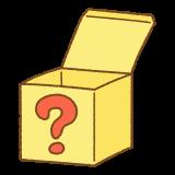黄色のはてなの箱のフリーイラスト Clip art of yellow question box