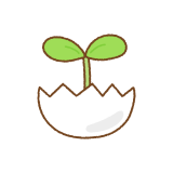 タマゴから出た芽のイラスト