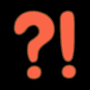 はてなびっくりのフリーイラスト Clip art of question exclamation mark