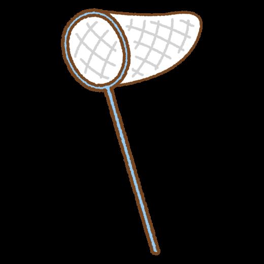 虫捕り網のイラスト