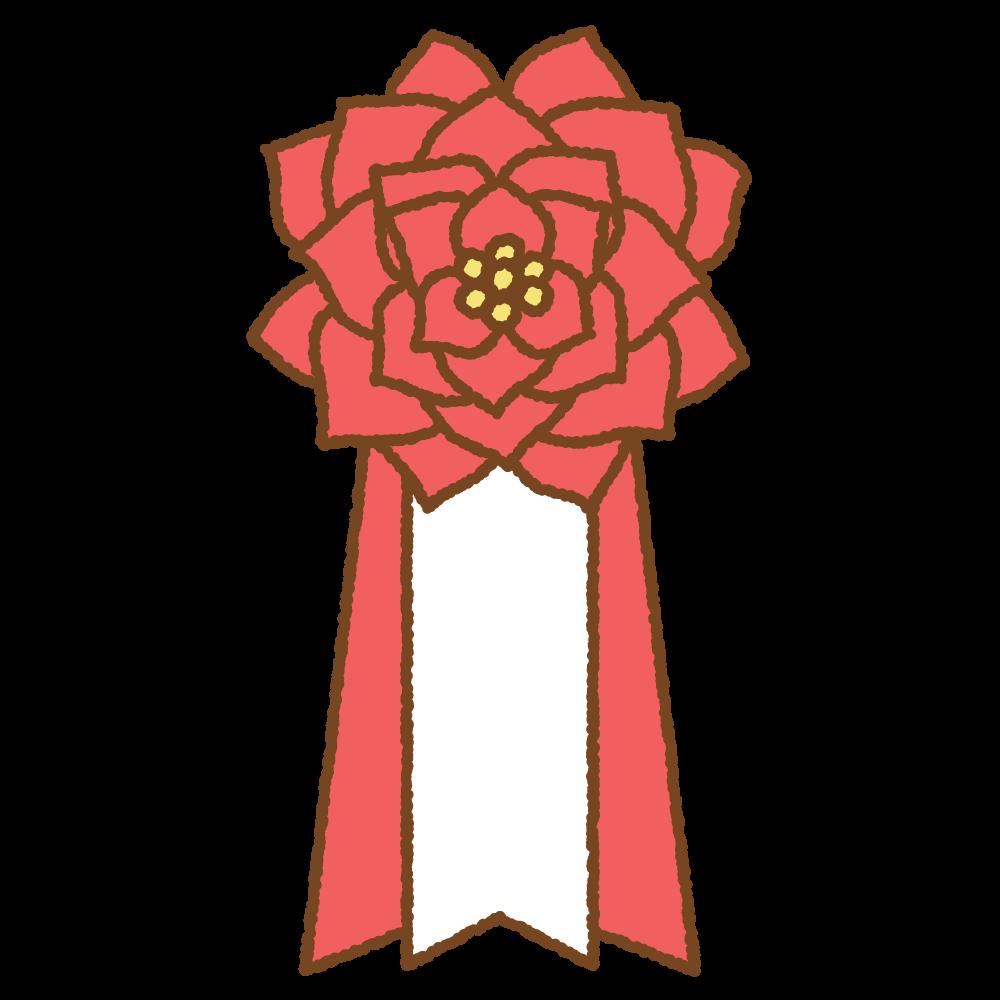 胸章リボンのフリーイラスト Clip art of kyoushou ribbon