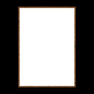 白い紙のフリーイラスト Clip art of paper
