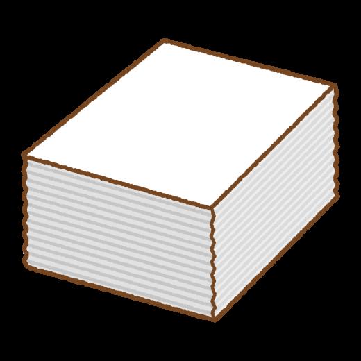 白い紙の束のイラスト