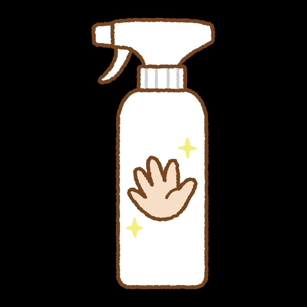 手の消毒スプレーのフリーイラスト Clip art of hand-sanitizer spray