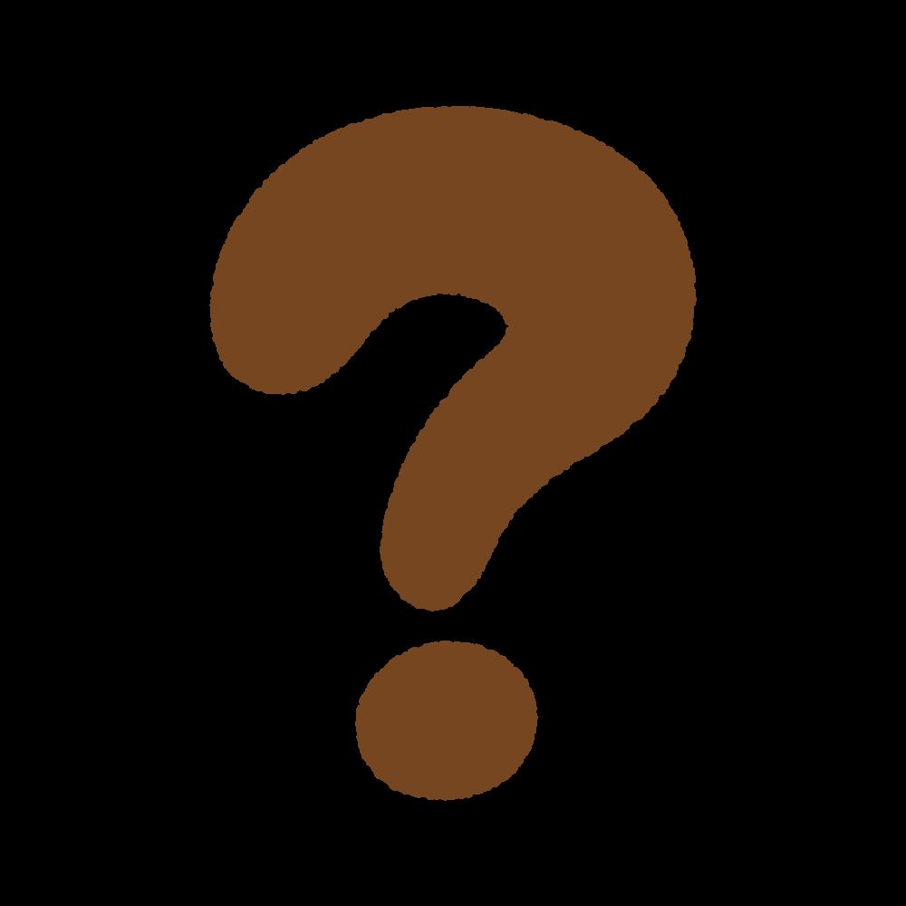 はてなのシルエット Clip art of question mark silhouette