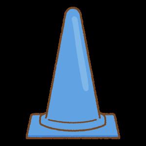 青い三角コーンのフリーイラスト Clip art of blue traffic cone