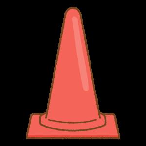 赤い三角コーンのフリーイラスト Clip art of red traffic cone