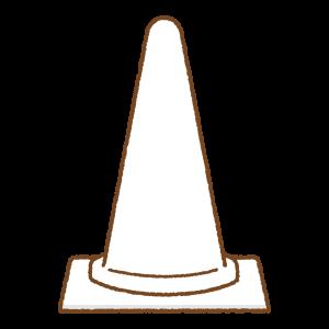 白い三角コーンのフリーイラスト Clip art of white traffic cone