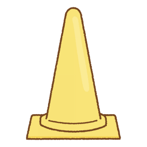 黄色い三角コーンのフリーイラスト Clip art of yellow traffic cone