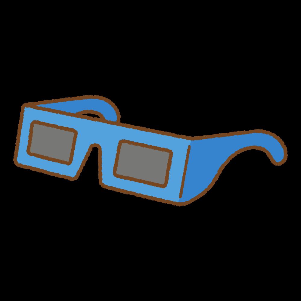 日食グラスのフリーイラスト Clip art of eclipse glasses