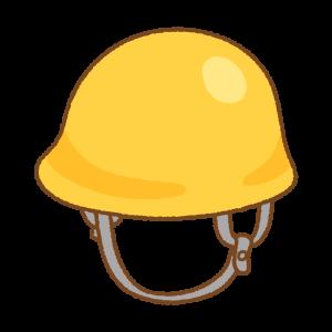 黄色いヘルメットのフリーイラスト Clip art of yellow hard-hat