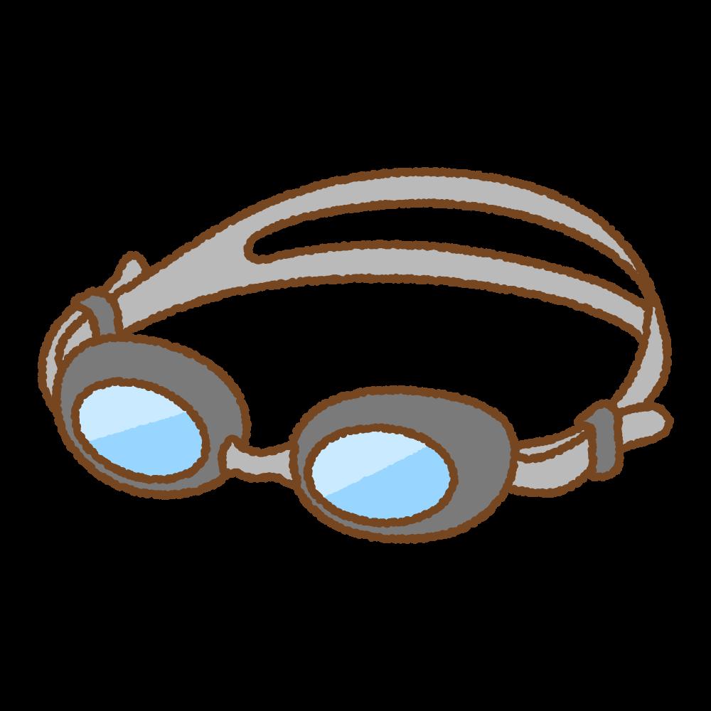 水泳用ゴーグルのフリーイラスト Clip art of swimming goggles