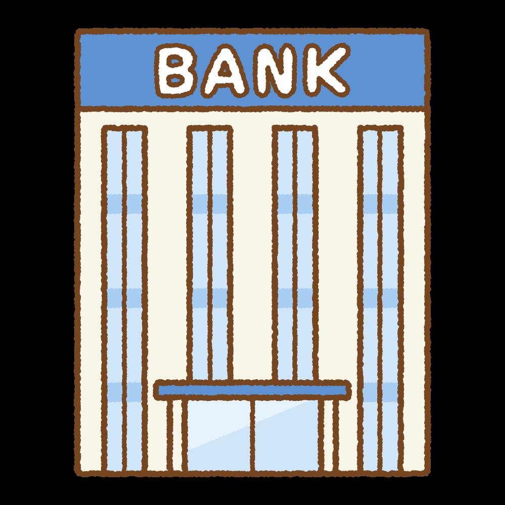 銀行のフリーイラスト Clip art of bank