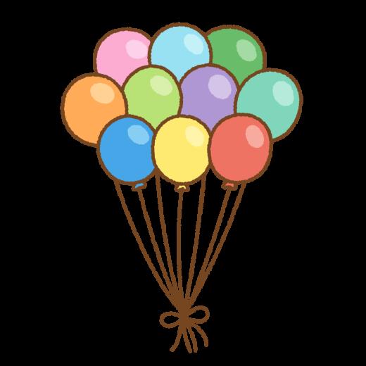 風船の束のイラスト