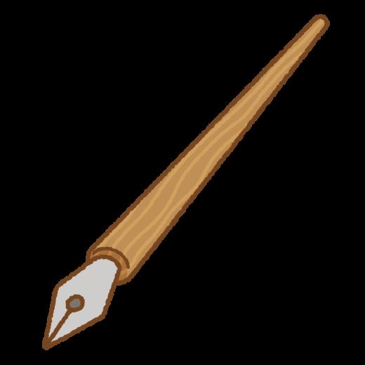 つけペンのイラスト