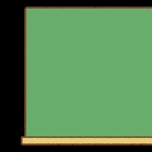 黒板のフリーイラスト Clip art of blackboard