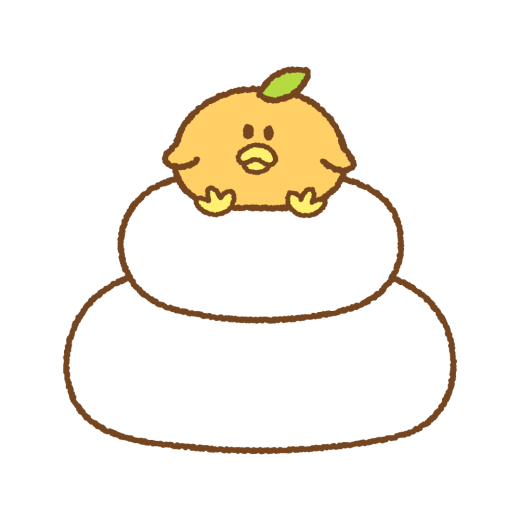 ヒヨコがのった鏡餅のイラスト