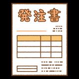 発注書のフリーイラスト Clip art of purchase-order