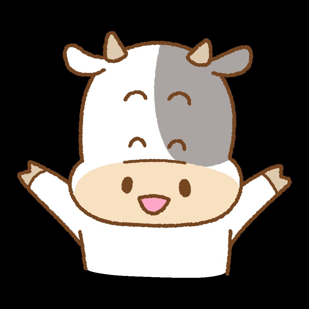 喜ぶウシのフリーイラスト Clip art of cow glad