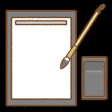 習字のイラスト
