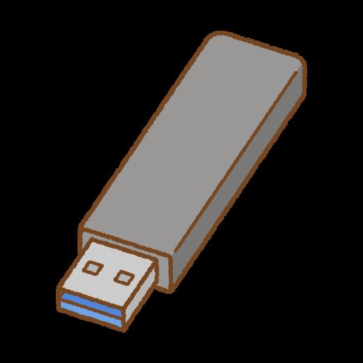 USB3.0のUSBメモリのイラスト