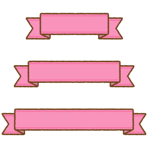 リボンのザブトンのフリーイラスト Clip art of ribbon text-banner