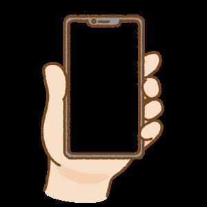 手に持ったノッチ付きスマートフォンのフリーイラスト Clip art of smartphone notch