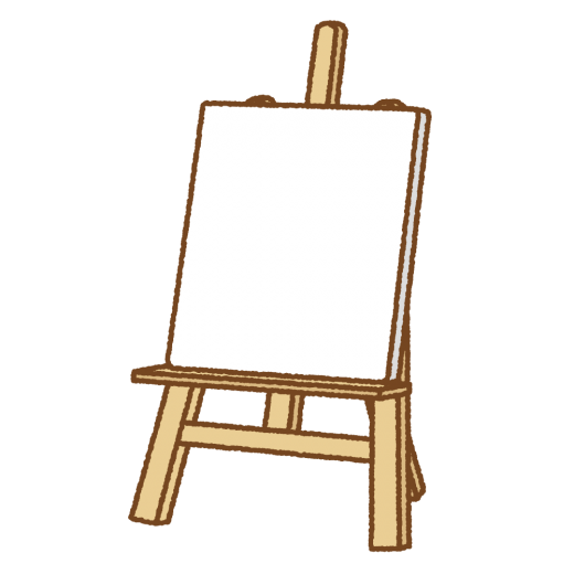 イーゼルとキャンバスのイラスト